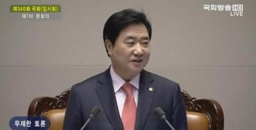 이석현 국회 부의장. 국회방송 캡처