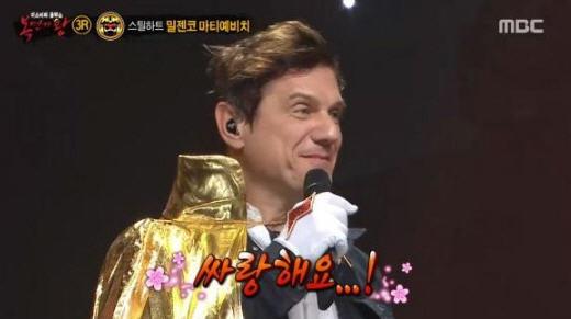 '복면가왕' 번개맨 스틸하트 밀젠코 마티예비치 / 사진=MBC '일밤-복면가왕' 방송화면 캡처