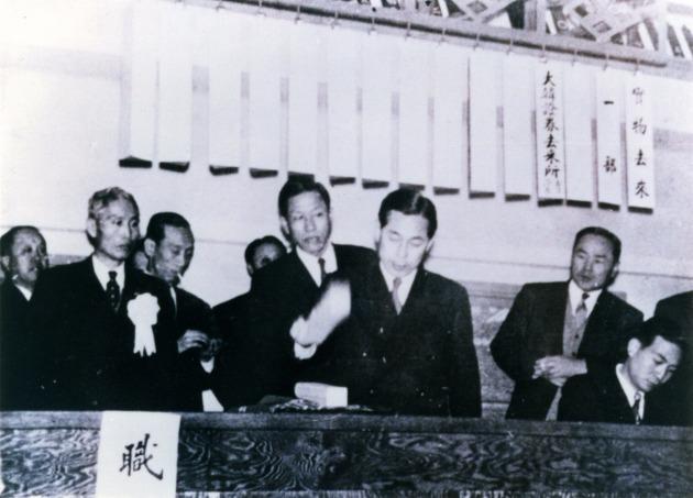 1956.3.3-개소 첫매매(사진=한국거래소)