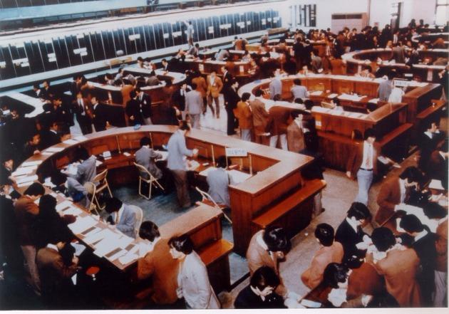 1975~1979 명동시장 포스트매매(사진=한국거래소)
