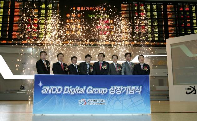 2007.8.17 최초외국기업 3NOD상장(사진=한국거래소)