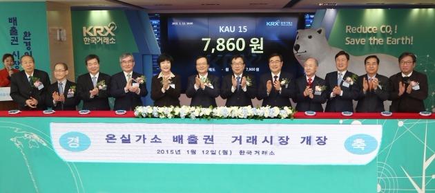 2015.1.12 온실가스배출권시장개장(사진=한국거래소)