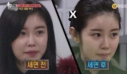 전효성. MBC '진짜 사나이' 방송 캡쳐