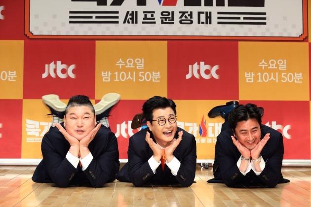 '쿡가대표' 강호동 김성주 안정환 /사진=JTBC 제공
