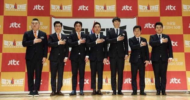 '쿡가대표' 강호동 김성주 안정환 샘킴 최현석 이연복 이원일 /사진=JTBC 제공