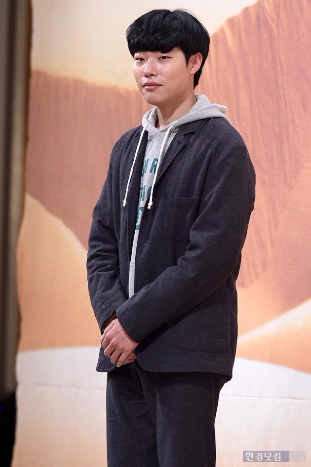 류준열 일베 논란