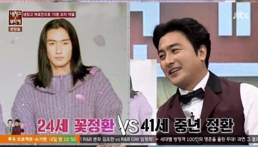 사진=JTBC '냉장고를 부탁해' 방송화면 캡처