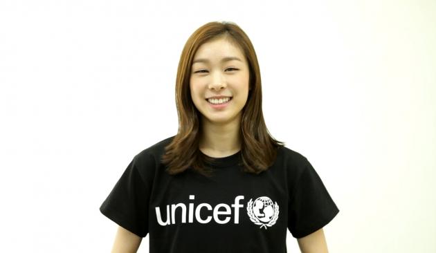 김연아 / 유니세프
