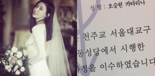 오승현 인스타그램