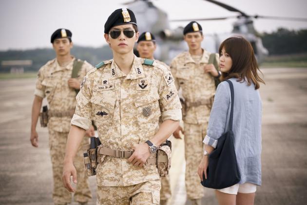 KBS 2TV '태양의 후예' 제공