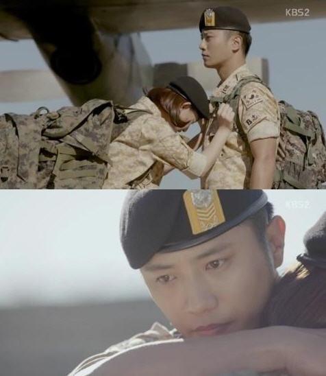 진구 김지원 / 사진=KBS 2TV '태양의 후예' 방송화면