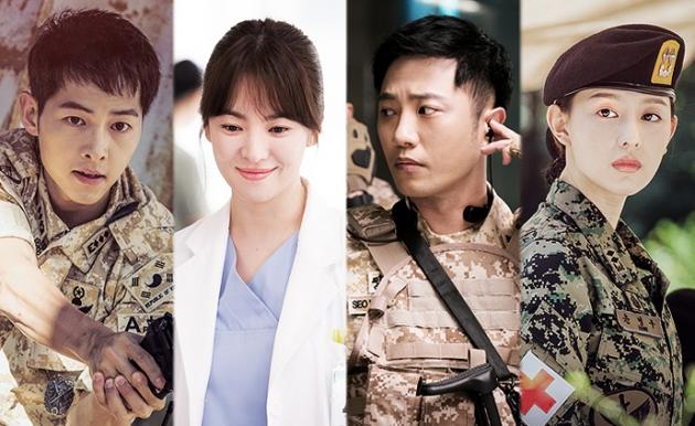 <사진 출처: KBS '태양의 후예' 공식 홈페이지>