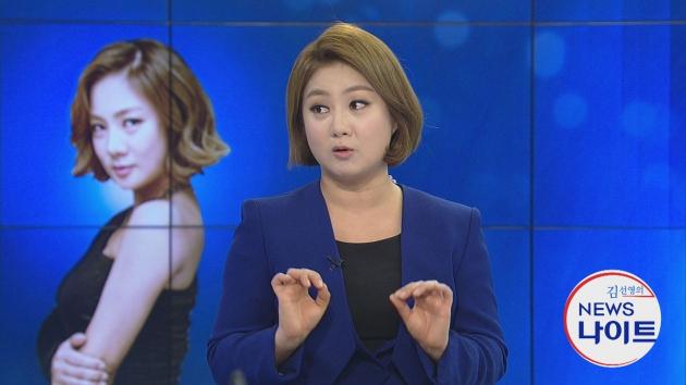 박나래 YTN 뉴스 출연