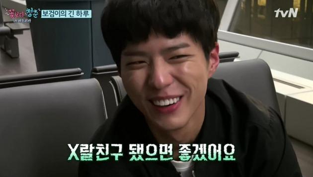 '꽃보다 청춘 아프리카' /tvN
