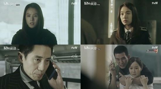 tvN 피리부는 사나이 방송 캡처