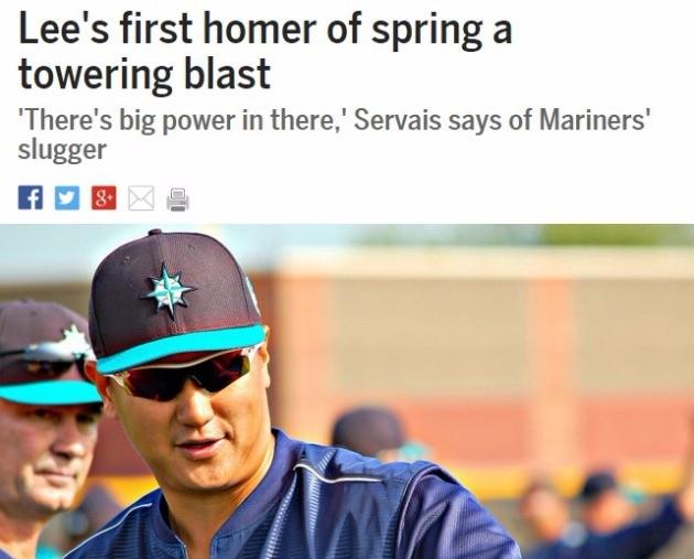 이대호의 첫 홈런을 소개한 시애틀 매리너스 홈페이지