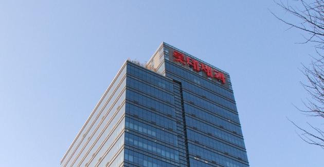 롯데제과 본사 사옥 전경(사진=롯데제과)