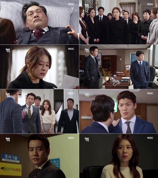 '화려한 유혹' 정진영 이재윤