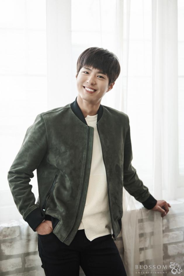 박보검 '구르미 그린 달빛' /블리스 미디어 제공