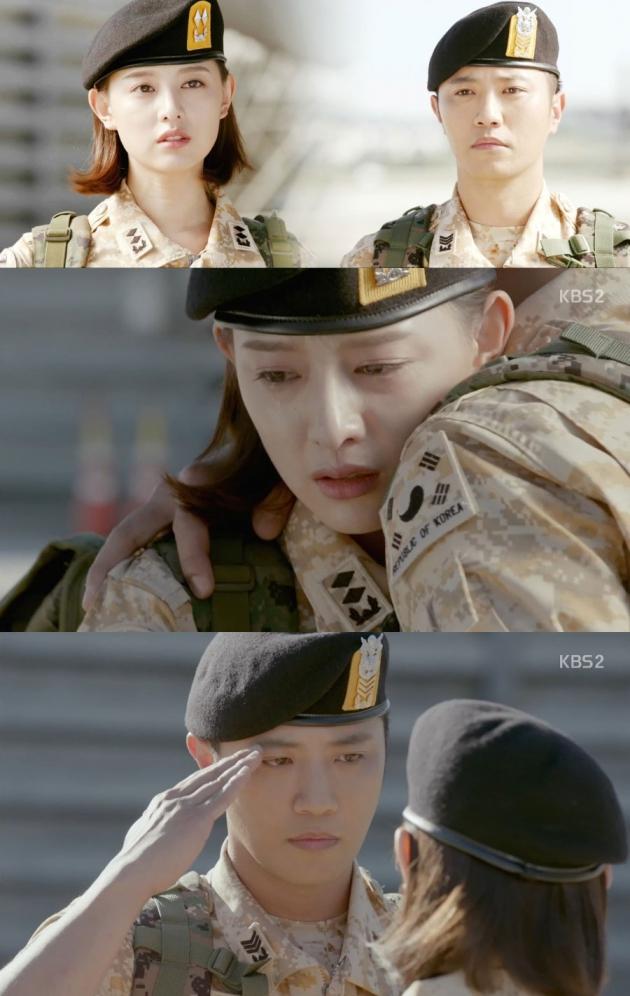 김지원-진구 / 사진 = KBS2 '태양의 후예' 방송 캡처