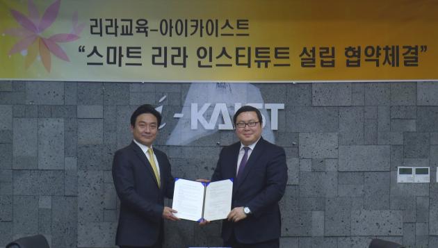권지 리라재단 이사장과 김성진 아이카이스트 대표