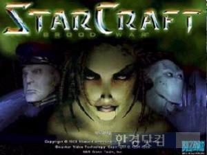 스타크래프트 최종병기 이영호