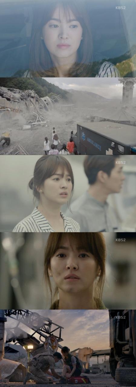 사진= KBS 2TV 수목드라마 '태양의 후예'