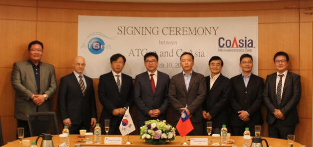 에이티젠 - 코아시아 독점 공급권 계약 체결식. 사진=에이티젠 제공