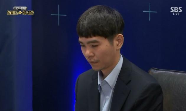 이세돌 알파고 5국 불계패  /SBS