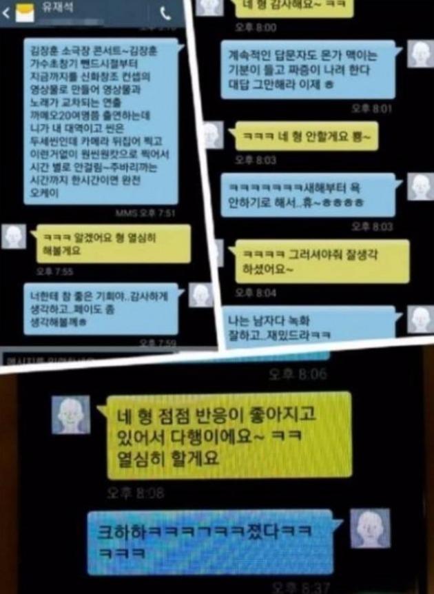 '이세돌 알파고 5국' 김장훈 '이세돌 알파고 5국' 김장훈