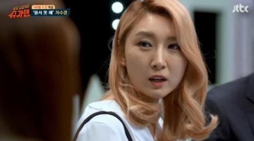 차수경 / 사진=JTBC '슈가맨' 방송화면 캡처