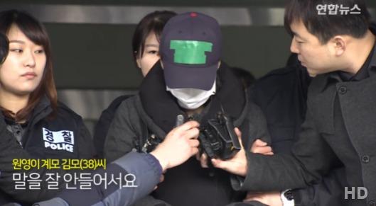 원영이 사건 계모 친부 살인죄 적용 /사진=연합뉴스