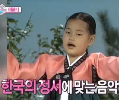 'SIA' 이하늬 'SIA' 이하늬 / 사진 = MBC 방송 캡처