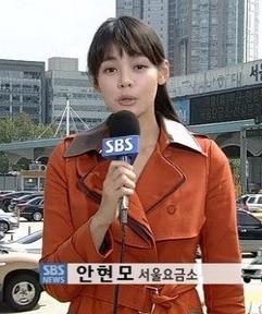 '김민준과 결별' 안현모 '김민준과 결별' 안현모 / 사진 = SBS 방송 캡처