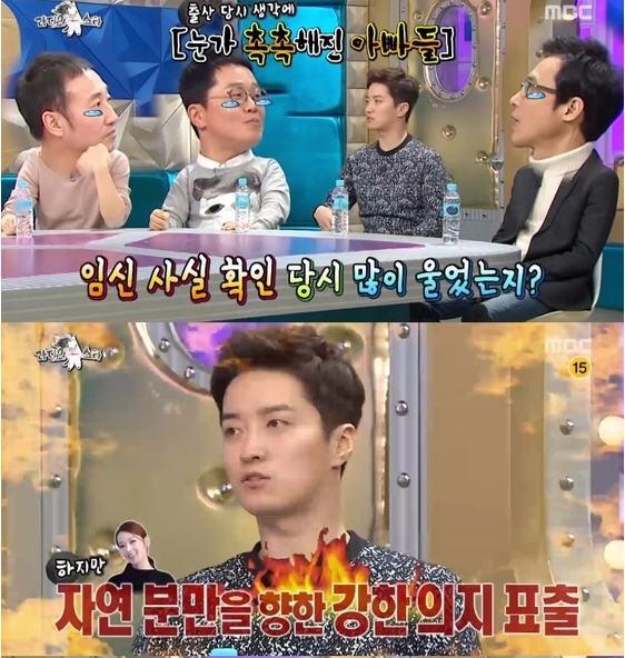 사진=MBC '라디오스타' 방송캡처