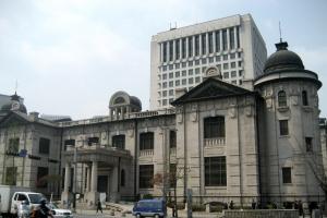 비둘기 FOMC에 딜레마 빠진 한국은행…전문가들도 의견 엇갈려