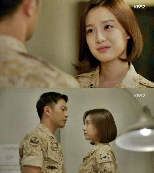 진구 김지원 사진=KBS 2TV '태양의 후예' 방송화면 캡처