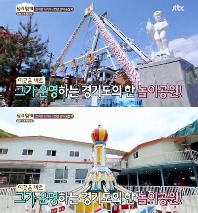 불후의 명곡 임채무 불후의 명곡 임채무 / 사진 = JTBC 방송 캡처