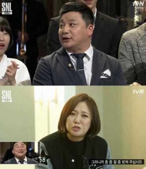 사진=방송화면/윤정수