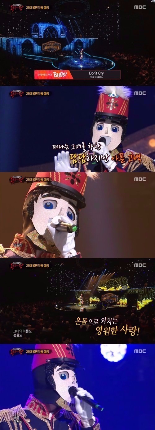 복면가왕 음악대장 / 사진= MBC 방송화면 캡쳐