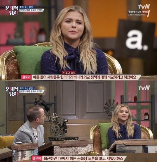 사진=tvN '뇌섹시대-문제적 남자' 방송 캡처