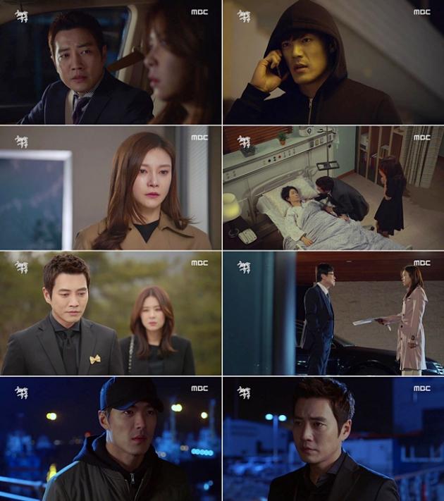 '화려한 유혹' 최강희 주상욱
