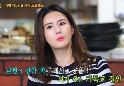 최정윤 / SBS 방송 캡처