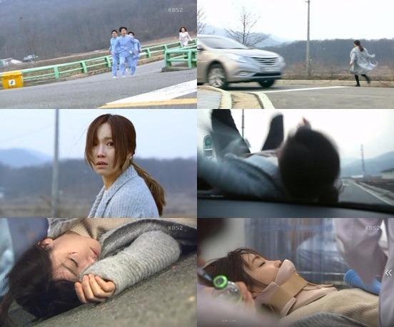 사진=KBS 2TV 일일드라마 '천상의 약속' 방송화면 캡쳐