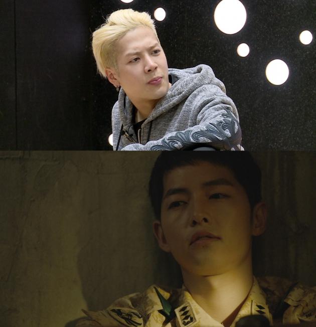 중국판 '태양의 후예' 오디션 참가 잭슨 /KBS2