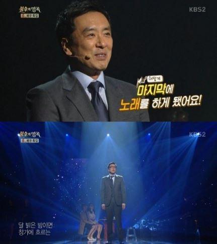 사진=방송화면/김승우