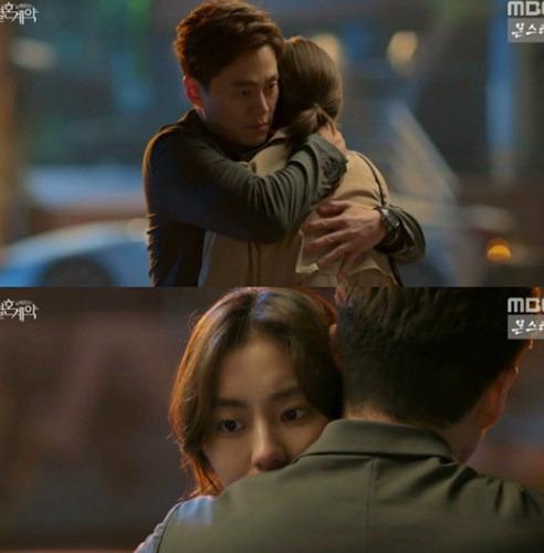 MBC 주말드라마 '결혼계약'/사진=MBC 주말드라마 '결혼계약' 방송화면