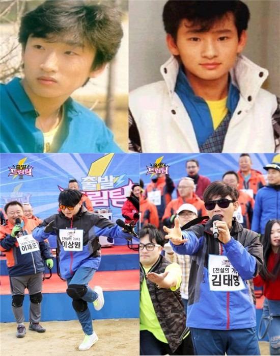 KBS 2TV '출발 드림팀2' /KBS 2TV '출발 드림팀2' 방송화면