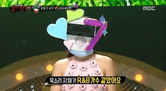 복면가왕 지구 초원 복면가왕 넘버세븐 / 사진 = MBC 방송 캡처