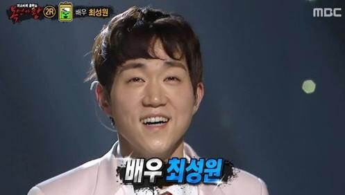'복면가왕' 초원 최성원 / 사진=MBC '복면가왕' 방송화면 캡처